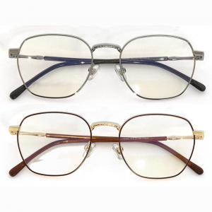 Brooklyn Blue Blocking EyeGlasses - Occihali Blue Block